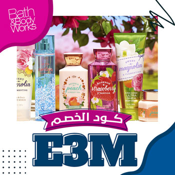 bathandbodyworks codes